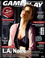 GamePlay (magazine)
