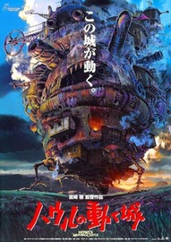 Howl's Moving Castle (film)