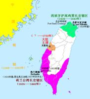 Spanish Formosa