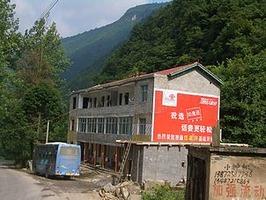 Roadhouse (facility)