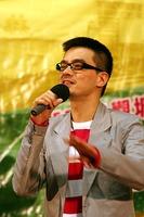Anthony Wong (singer)