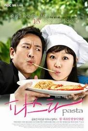 Pasta (TV Series)