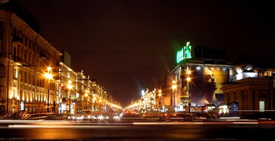 Prospekt (street)