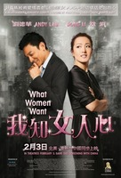 What Women Want (2011 film)