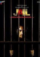 Jail (2009 film)