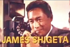 James Shigeta