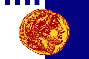 Macedonia (Greece)