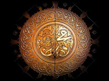 A Peice of Muslim Symbolism often assosiated with Muhhammad.