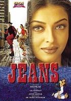 Jeans (film)
