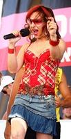 Aderet (singer)