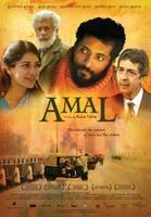 Amal (film)