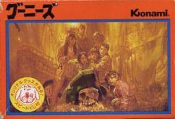The Goonies (Famicom video game)