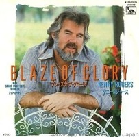 Blaze of Glory (Kenny Rogers song)
