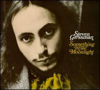 Steven Grossman (musician)