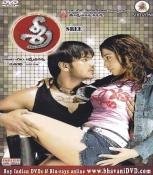Sri (2005 film)